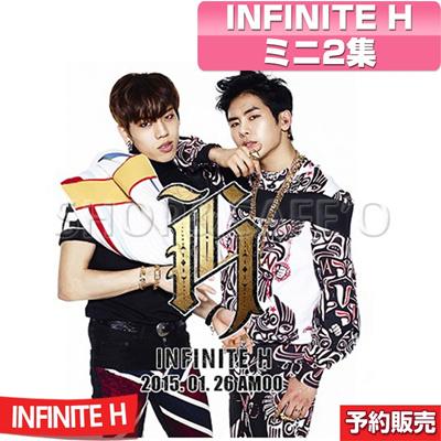 【2次予約/必ず韓国全チャート反映】INFINITE H ミニ2集 /Fly Againの画像