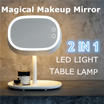 Magical Led Makeup Mirror Lamp Multifunction Led Mirror Table Lamp Best Present for Ladiesj