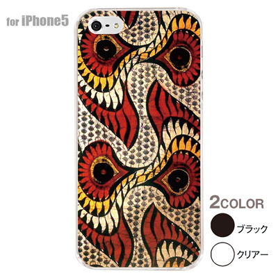 【iPhone5S】【iPhone5】【アルリカン】【iPhone5ケース】【カバー】【スマホケース】【クリアケース】【その他】【アフリカン テキスタイルパターン】 01-ip5-con061の画像