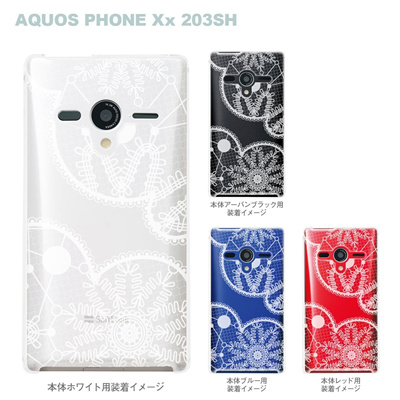 【AQUOS PHONEケース】【203SH】【Soft Bank】【カバー】【スマホケース】【クリアケース】【Clear Fashion】【フラワー】 21-203sh-ca0010whの画像