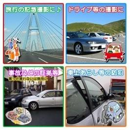 【小型カメラ|盗撮厳禁】ミニビデオカメラ 車載キット付きの画像