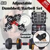 BLACK DUMBBELL * CAST IRON DUMBBELL * CHROME DUMBBELL SET * WEIGHTS * BODY BUILDING