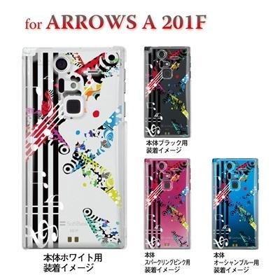 【Little World】【ARROWS A 201F】【201F】【Soft Bank】【カバー】【スマホケース】【クリアケース】【アート】【ギターヘッド】 25-201f-am0017の画像