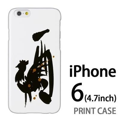 iPhone6 (4.7インチ) 用『0723 干支筆文字 酉』特殊印刷ケース【 iphone6 iphone アイフォン アイフォン6 au docomo softbank Apple ケース プリント カバー スマホケース スマホカバー 】の画像
