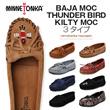 【MINNETONKA ミネトンカ】 BAJA MOC / THUNDER BIRD / KILTY MOC 3タイプ