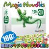 【送料無料】マジックヌードル 100ピース  トウモロコシ出来てるから口に入れても安全 空間認識力 想像力 100%全生分解可能なエコ玩具!