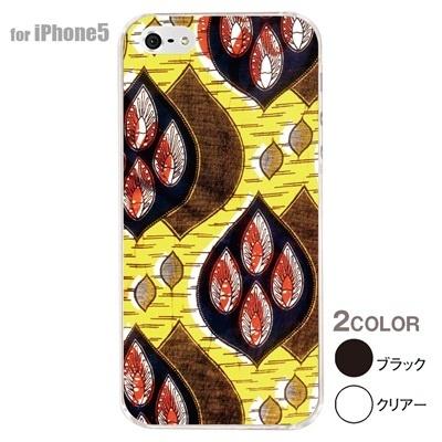 【iPhone5S】【iPhone5】【アルリカン】【iPhone5ケース】【カバー】【スマホケース】【クリアケース】【その他】【アフリカン テキスタイルパターン】 01-ip5-con077の画像