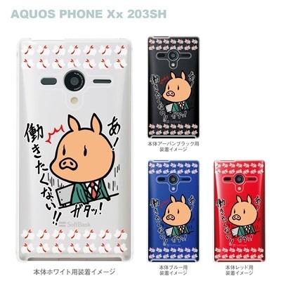【AQUOS PHONEケース】【203SH】【Soft Bank】【カバー】【スマホケース】【クリアケース】【クリアーアーツ】【アート】【SWEET ROCK TOWN】 46-203sh-sh2035の画像