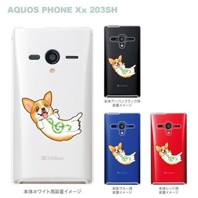 【まゆイヌ】【AQUOS PHONE Xx 203SH】【Soft Bank】【ケース】【カバー】【スマホケース】【クリアケース】【コーギー】 26-203sh-md0001の画像