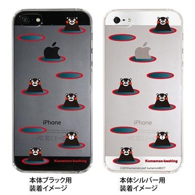 【iPhone5S】【iPhone5】【くまモン】【iPhone5ケース】【カバー】【スマホケース】【クリアケース】 ip5-ca-km0004の画像