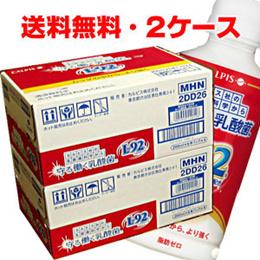 ★送料無料・2ケース★カルピス守る働く乳酸菌「L-92乳酸菌」200mL×48本