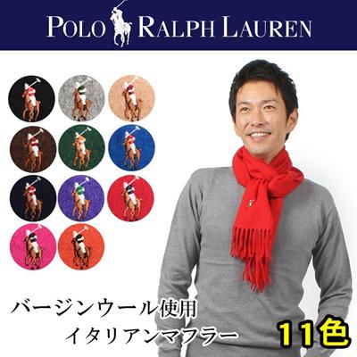 POLO RALPH LAUREN ポロ ラルフローレン シグネチャー イタリアン スカーフ 6F0200 男女兼用の画像