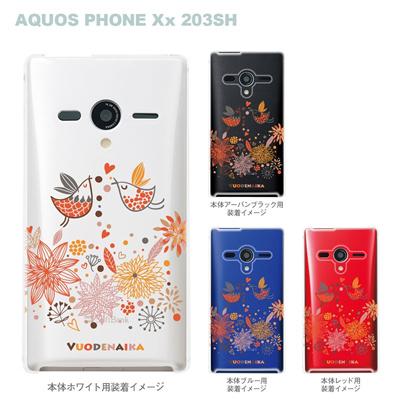 【AQUOS PHONEケース】【203SH】【Soft Bank】【カバー】【スマホケース】【クリアケース】【Vuodenaika】 21-203sh-ne0005caの画像