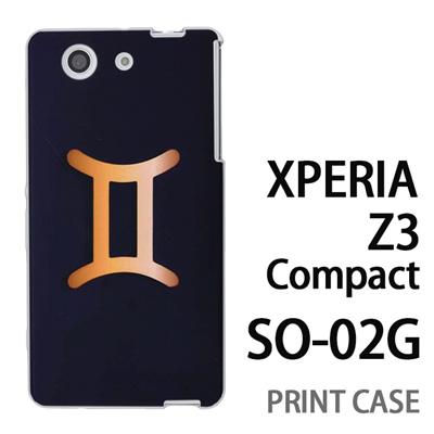 XPERIA Z3 Compact SO-02G 用『0720 星座ふたご座マーク』特殊印刷ケース【 xperia z3 compact so-02g so02g SO02G xperiaz3 エクスペリア エクスペリアz3 コンパクト docomo ケース プリント カバー スマホケース スマホカバー】の画像