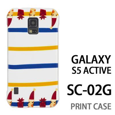 GALAXY S5 Active SC-02G 用『1217 サンタストライプ』特殊印刷ケース【 galaxy s5 active SC-02G sc02g SC02G galaxys5 ギャラクシー ギャラクシーs5 アクティブ docomo ケース プリント カバー スマホケース スマホカバー】の画像