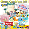 Plush Toys Galore! - PRICE REDUCED!  $3.90 Shipping for unlimited pieces!  NEW GEN 2 Charcters!