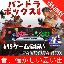 パンドラボックス4 / 645 in 1 GAMEBOX heroの嵐アーケードジョイスティックゲームコンソールを持つマルチゲーム645で1ゲームpcbボードコント