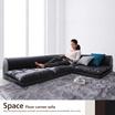 【送料無料】 Space Floor corner sofa フロアコーナーソファ ロータイプ フロアソファ コーナーソファ ソファ 合皮 シンプル スタイリッシュ 【後払い可】