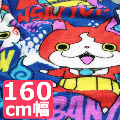 Qoo10 direct from japan tweet about fleece fabric for Celestial fleece fabric