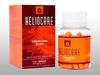 [飲む日焼け止め] [送料無料] ヘリオケア 標準タイプ カプセル 60錠 1本 heliocare oral 60 1本 スタンダード