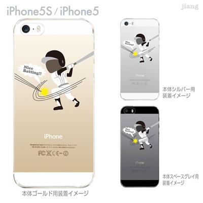 【iPhone5S】【iPhone5】【Clear Arts】【iPhone5sケース】【iPhone5ケース】【スマホケース】【クリア カバー】【クリアケース】【ハードケース】【クリアーアーツ】【野球】 10-ip5s-ca0080の画像