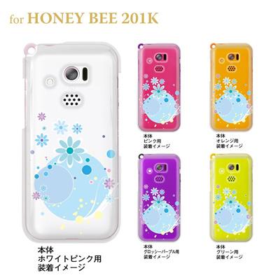 【HONEY BEE ケース】【201K】【Soft Bank】【カバー】【スマホケース】【クリアケース】【アクアフラワー】 09-201k-flo0007の画像