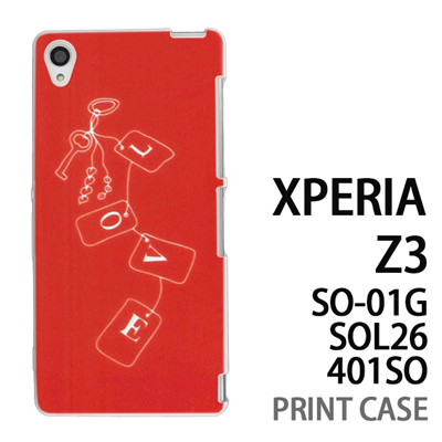 XPERIA Z3 SO-01G SOL26 401SO 用『0828 Loveタグ ピンク』特殊印刷ケース【 xperia z3 so01g so-01g SO01G sol26 401so docomo au softbank エクスペリア エクスペリアz3 ケース プリント カバー スマホケース スマホカバー】の画像