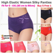 [Buy 5 Free 1] Quality Women Comfy Seamless Panties / Silky Panties / Underwear / Inner Wear / Highly Elastic Materials - Seamless Design - Fit for S-XXL (65 to 90 cm) - Plus Size