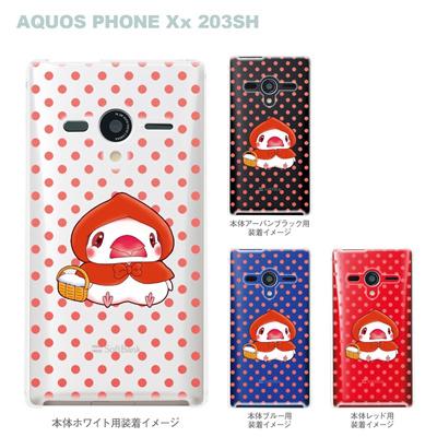 【まゆイヌ】【AQUOS PHONE Xx 203SH】【Soft Bank】【ケース】【カバー】【スマホケース】【クリアケース】【赤ずきん文鳥】 26-203sh-md0015の画像