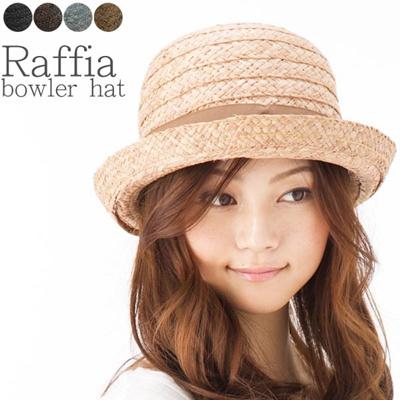 ラフィア100%使用したオシャレなボーラーHAT 58cm/60cm/62cm/64cm【商品名:ラフィアボーラーHAT】UV 紫外線対策 帽子 レディース 大きいサイズ 、帽子 メンズ 大きいサイズの画像