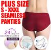 PROMOTION!Super Comfy Seamless Panty S~XXXL Ladies Non-Leak Period Panties Plus Size High