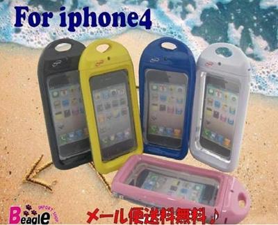 【送料無料】●iPhone4 WaterProof Case/防水ケース○2259●【スマートフォン/スマホケース/スマホカバー】の画像