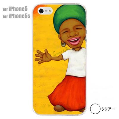【iPhone5S】【iPhone5】【iPhone5ケース】【カバー】【スマホケース】【クリアケース】【ミュージック】【イラスト】【太陽のような笑顔】【南国】 01-ip5-s014の画像