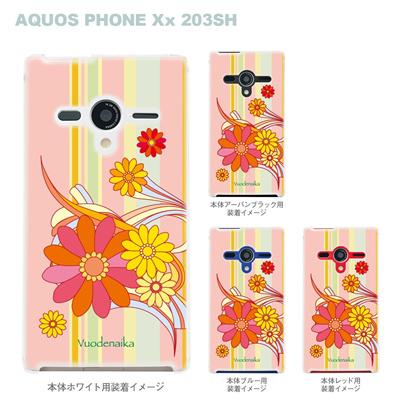 【AQUOS PHONEケース】【203SH】【Soft Bank】【カバー】【スマホケース】【クリアケース】【VUODENAIKA】 21-203sh-ne0006の画像