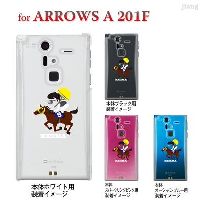 【ARROWS A 201F】【201F】【Soft Bank】【カバー】【スマホケース】【クリアケース】【クリアーアーツ】【KEIBA】【競馬】 10-201f-ca0099の画像