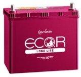 【GSユアサ】圧倒的な長寿命を実現した次世代バッテリー誕生!自家用乗用車バッテリーのフラッグシップも出るECO.R【品番】EL-70B24L/N-55
