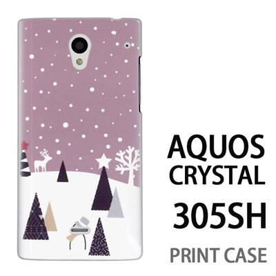 AQUOS CRYSTAL 305SH 用『1210 雪景色 灰』特殊印刷ケース【 aquos crystal 305sh アクオス クリスタル アクオスクリスタル softbank ケース プリント カバー スマホケース スマホカバー 】の画像