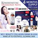 [BACK BY POPULAR DEMAND] Kinohimitsu Collagen Diamond Nite 32s + 32s BUY 1 FREE 1 [4 MONTHS SUPPLY] WAKE UP TO BEAUTIFUL SKIN [Beautiful]