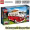 [SUPER SALE!!] LEGO Creator Volkswagen T1 Camper Van 10220 / Christmas / Christmas gift ideas