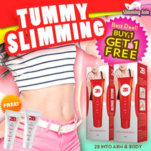 ★GSS $49.9 for 2 Fast Delivery★2B Into Arm n Body!  Asia No.1 slimming gel 100ml★ Burn Fat