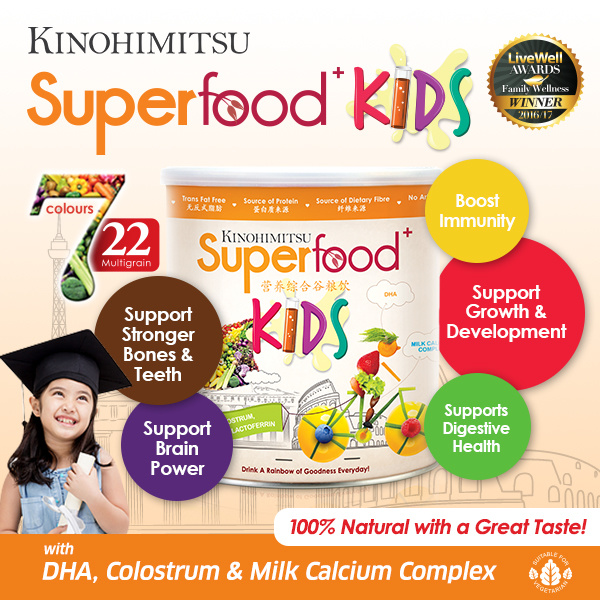 Superfood+ Kids 500g Deals for only S$79.8 instead of S$0