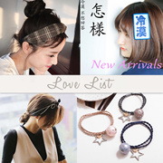 Lovelist/Accessories/hairband/Rings/hairpin/Hairclip/ladies/fashion