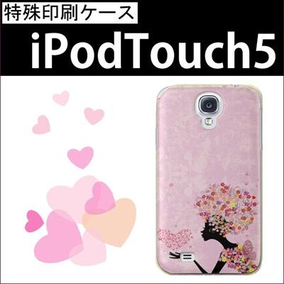 特殊印刷/iPodtouch5(第5世代)iPodtouch6(第6世代) 【アイポッドタッチ アイポッド ipod ハードケース カバー ケース】(花と女性)CCC-060の画像