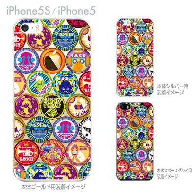【iPhone5S】【iPhone5】【HEROGOCCO】【キャラクター】【ヒーロー】【Clear Arts】【iPhone5ケース】【カバー】【スマホケース】【クリアケース】【おしゃれ】【デザイン】 29-ip5s-nt0054の画像