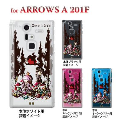 【Little World】【ARROWS A 201F】【201F】【Soft Bank】【カバー】【スマホケース】【クリアケース】【アート】【ベンゼルとグレーテル】【グリム童話】【お菓子の家】 25-201f-am0026の画像