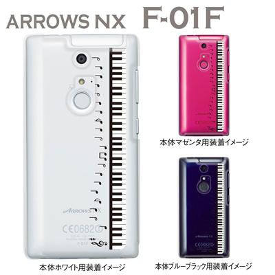 【ARROWS NX F-01F】【ケース】【カバー】【スマホケース】【クリアケース】【クリアーアーツ】【Clear Arts】【ピアノと音符】 08-f01f-ca0048aの画像