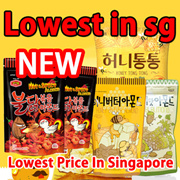 Honey butter almond 250g / Honey butter almond 35g / wasabi almond 210g / healthy snack korean food