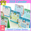 2018 CALENDAR CARTOON STATIONERY GOODIE BAG CHILDREN DAY GIFT CHRISTMAS BIRTHDAY
