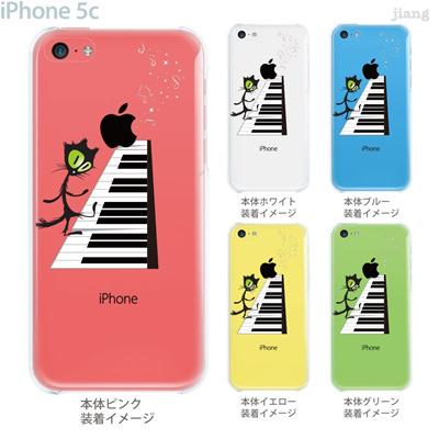 【iPhone5c】【iPhone5cケース】【iPhone5cカバー】【iPhone ケース】【クリア カバー】【スマホケース】【クリアケース】【イラスト】【クリアーアーツ】【ねことピアノ】 01-ip5c-zec046の画像