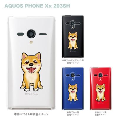 【まゆイヌ】【AQUOS PHONE Xx 203SH】【Soft Bank】【ケース】【カバー】【スマホケース】【クリアケース】【おすわり柴犬】 26-203sh-md0023の画像